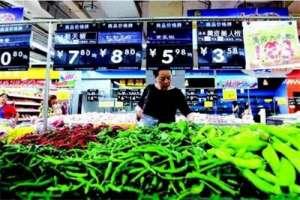 山东蔬菜价格继续小幅上涨  平均批发价上涨5.11%